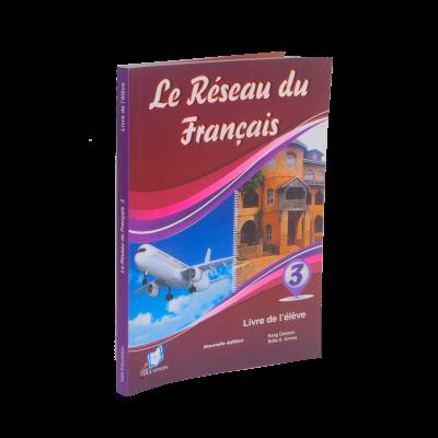 Le Réseau du français, Form 3